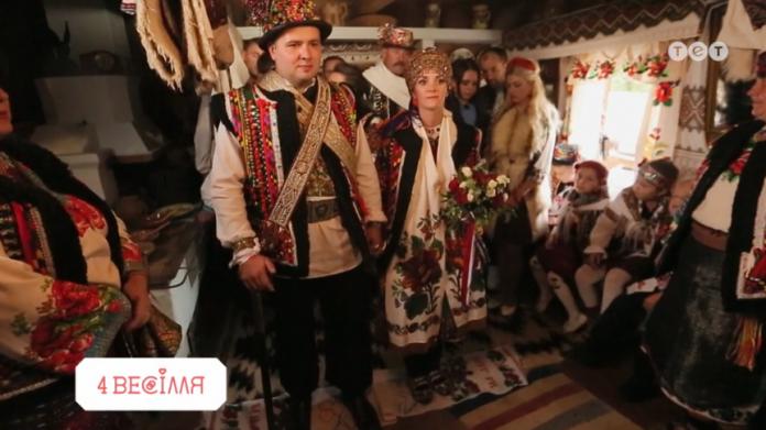 Прикарпатська пара намагалась усіх вразити під час свого весілля у традиційному гуцульському стилі