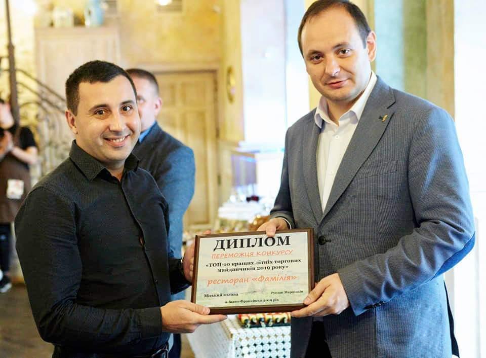 В Івано-Франківську відзначили ТОП-10 літніх майданчиків міста (фоторепортаж)