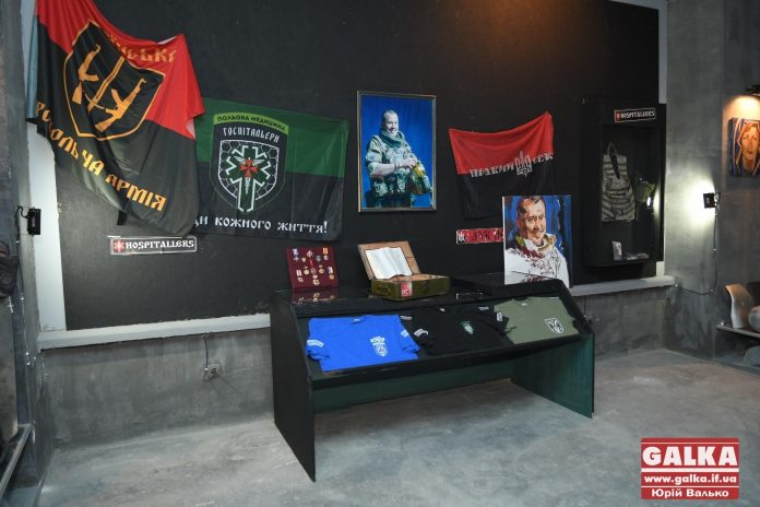 У Франківську відкрили виставку присвячену пам'яті госпітальєра Сергія Мороза