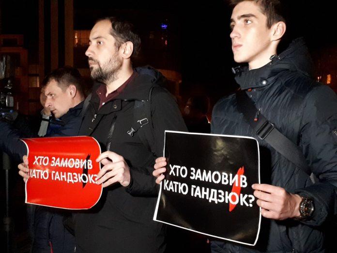 В Івано-Франківську проходить акція пам'яті активістки Катерини Гандзюк