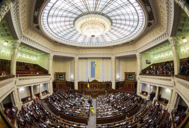"""""""Слуга народу"""" готує законопроєкт про відкликання депутатів-мажоритарників"""