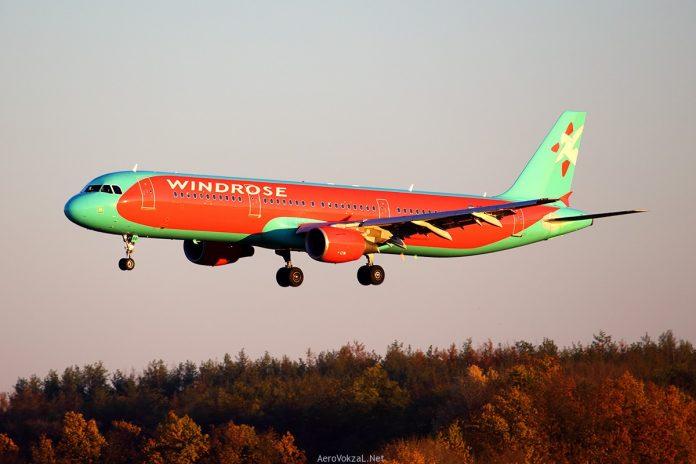 Популярна авіакомпанія Windrose запустить ще декілька авіарейсів до Івано-Франківська