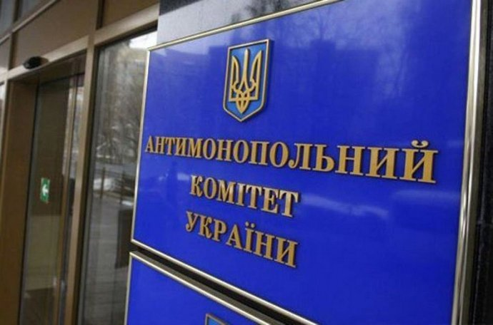 Антимонопольний комітет виявив на Прикарпатті одинадцять тендерних змов