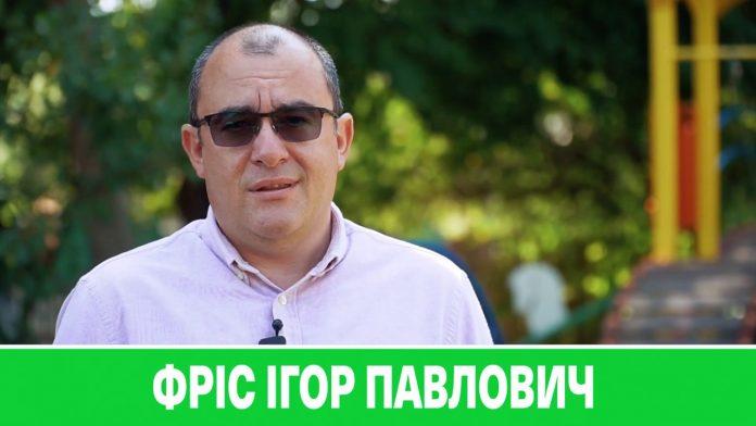 """Прикарпатський нардеп у списку найбільш """"нужденних"""" народних обранців"""