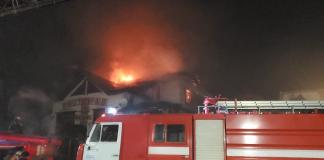 пожежа Фоміч