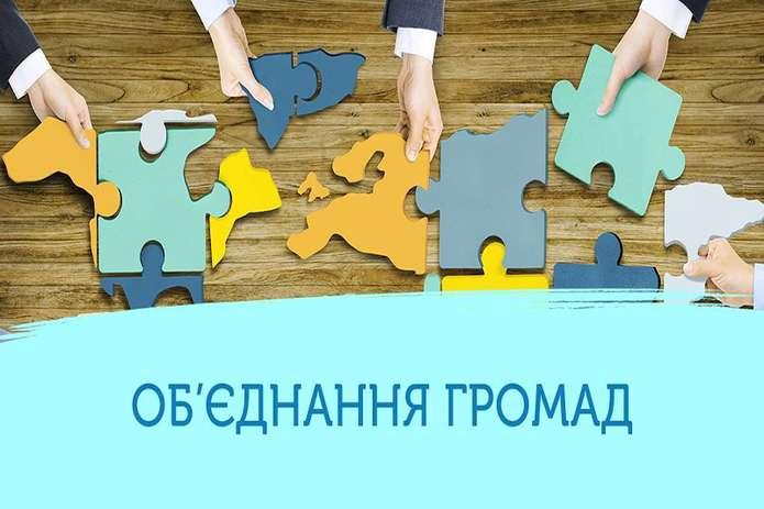 Ще три села на шляху до Івано-Франківської ОТГ