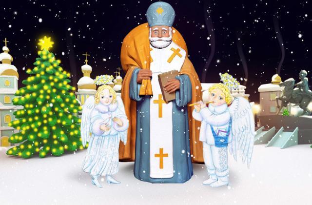 Як у Франківську відзначатимуть День святого Миколая