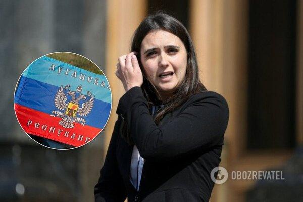 Юлія Мендель, прапори ЛНР
