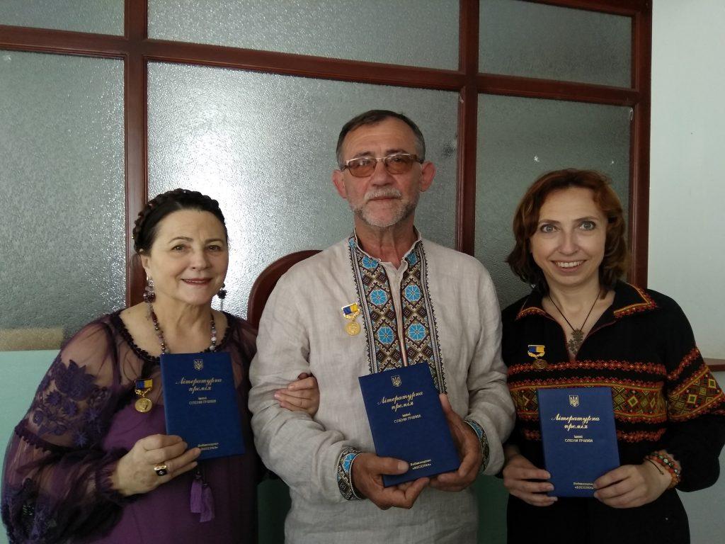 Письменниця з Івано-Франківська отримала премію імені Олени Пчілки (фотофакт)
