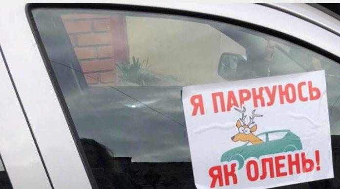 На вулиці Франківська вийшли інспектори з паркування