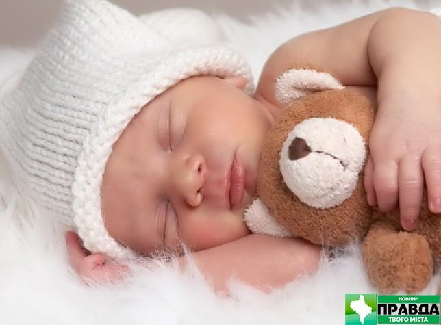 немовлята іф