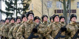 армія, призов