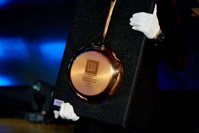Відразу три франківські заклади стали фіналістами Національної ресторанної премії «Сіль»