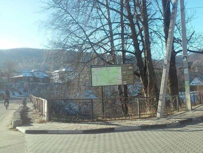 парк Гуцульщини