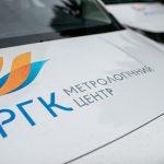 Прикарпатським газовикам придбали нові автомобілі
