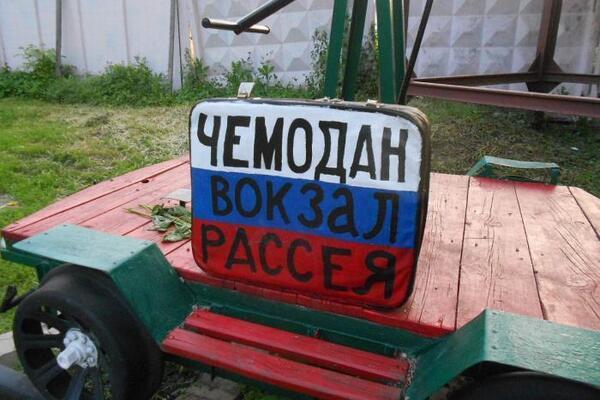 Зеленський порадив тим, хто почувається росіянами на Донбасі, їхати в РФ