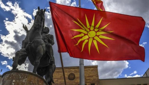 Почав діяти безвіз між Україною та Північною Македонією