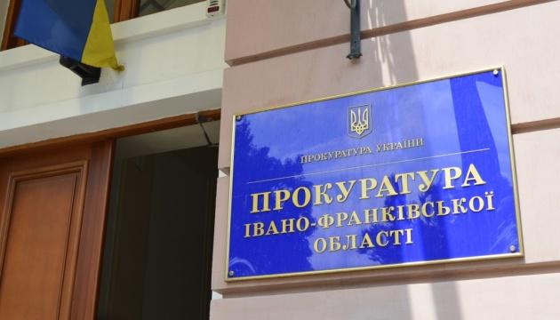Прокурор Івано-Франківської області представив колективу першого заступника