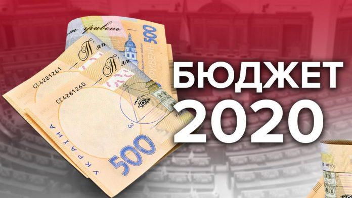 Бюджет Прикарпаття 2020 зменшиться з восьми до трьох мільярдів гривень
