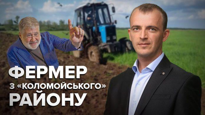 """Перший пішов: одного із прикарпатських нардепів вже хочуть виключити із пропрезидентської фракції """"Слуга народу"""" у парламенті"""