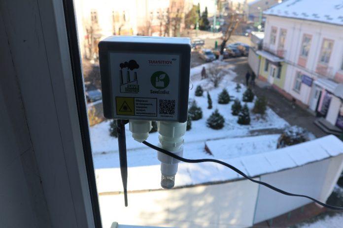 В прикарпатському містечку встановили станцію моніторингу якості повітря