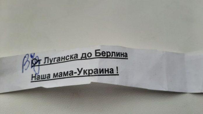 прикарпатська школа