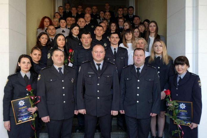 Працівники підрозділів організаційно-аналітичного забезпечення Прикарпаття відзначили професійне свято