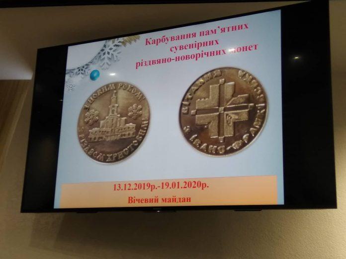 Цього тижня у центрі Івано-Франківська почнуть карбувати сувенірні монети