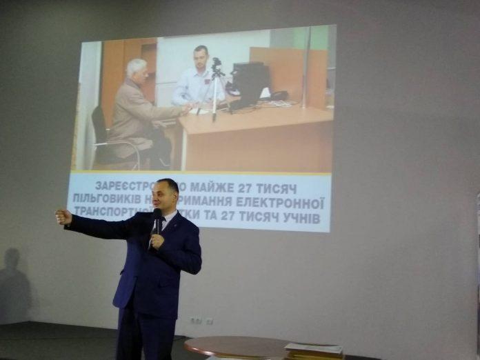 У Франківську на отримання електронної транспортної картки претендує близько 30 тисяч пільговиків