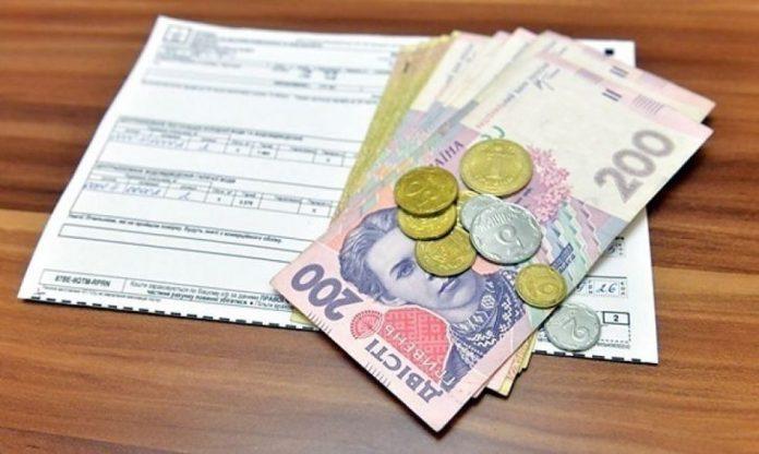 Понад 140 тисяч домогосподарств на Прикарпатті отримують субсидії