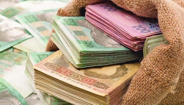 Обласний бюджет у 2020-му році зменшиться на 5,3 мільярда гривень
