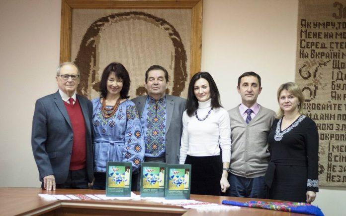 У Франківську презентували словник гуцульської діалектної лексики та фраземіки