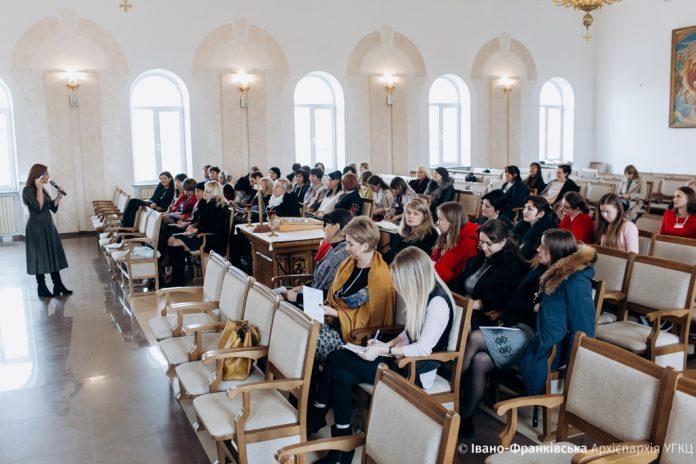 У Франківську для дружин священиків провели практичний семінар-тренінг