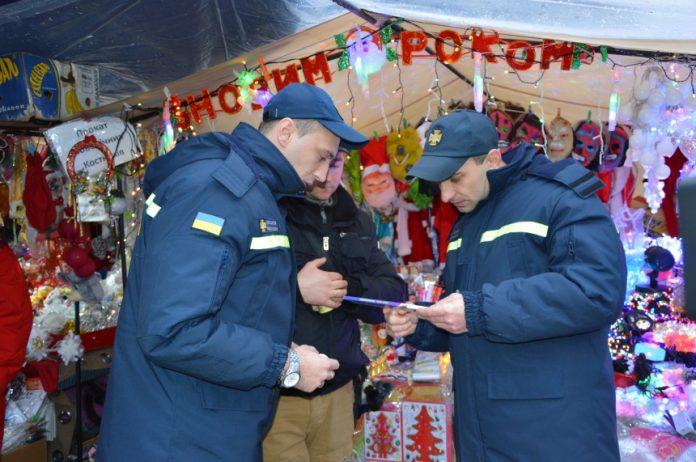 Рятувальники розповіли франківцям, як безпечно провести новорічні свята
