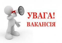 робота Івано-Франківськ