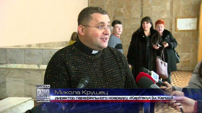 Франківський Карітас організував свято для молоді з обмеженими можливостями