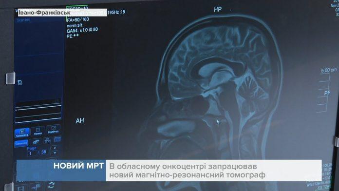 В обласному онкоцентрі запрацював новий магнітно-резонансний томограф