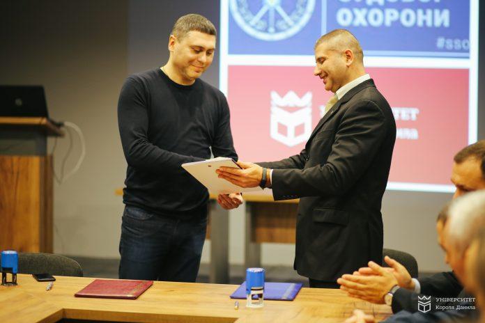 Університет Короля Данила підписав меморандум про співпрацю зі Службою судової охорони