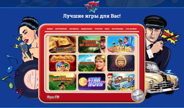 Игровой ассортимент популярного казино