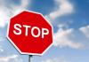 обмеження руху на Прикарпатті