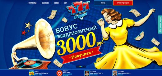 онлайн казино українські