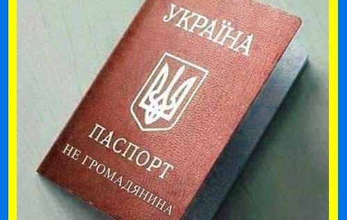 """Відома франківська акторка пропонує ввести """"тест на громадянство"""""""