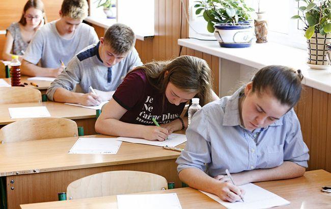 В Україні стартувала реєстрація на пробне ЗНО-2020