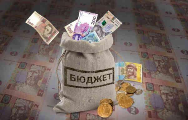 В Івано-Франківській ОДА вирішували як зменшити видатки