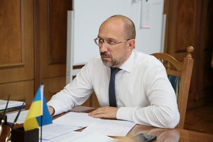 Прем'єр Гончарук просить призначити керівника Івано-Франківської ОДА на посаду віцепрем'єр-міністра
