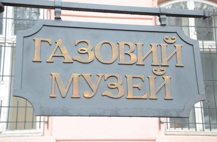 """""""Івано-Франківськгаз"""" обіцяє винагороду за старі газові прилади"""