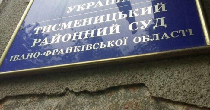П'яний чоловік намагався прорватися у Тисменицький суд