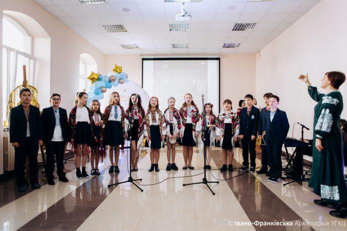Івано-Франківська католицька гімназія відзначила свої іменини