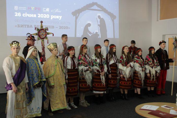 Стали відомими переможці фестивалю «Битва вертепів – 2020»