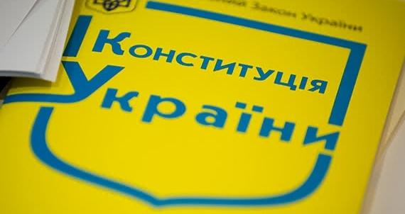 Понад пів сотні лідерів місцевого самоврядування та експертів вдруге зробили спільну публічну заяву щодо змін до Конституції України